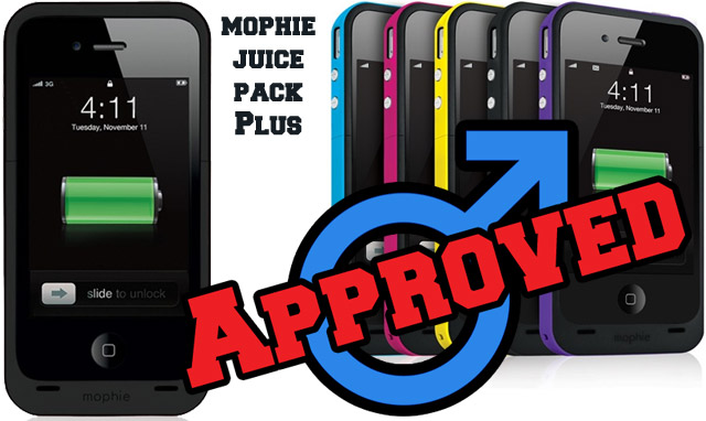 mophie-juice-pack-approved