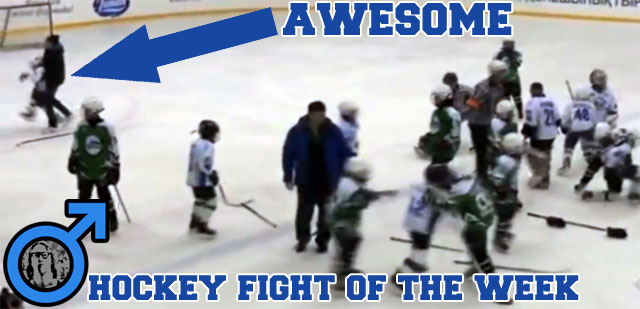 hockey-fight-kids