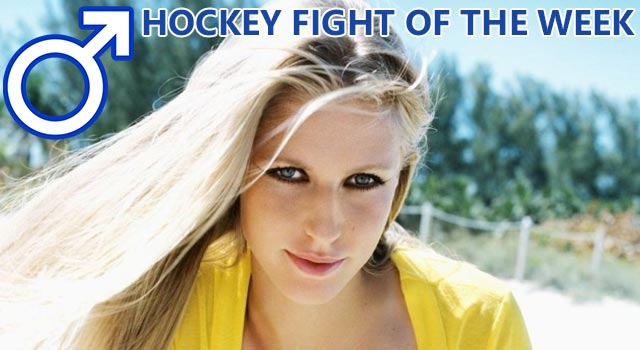 Hockey Fight Of The Week: Elena Dementieva?