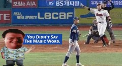 Jeon Jun-woo Celebrated A Home Run Way Too Early